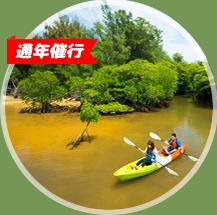 川で遊ぶ|カヤック・SUP・クルーズ